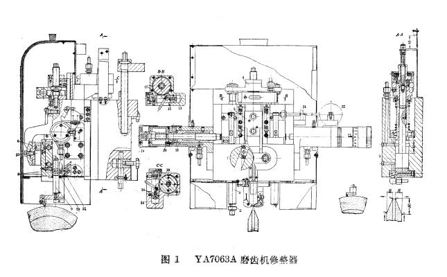 电路 电路图 电子 工程图 户型 户型图 平面图 原理图 645_400