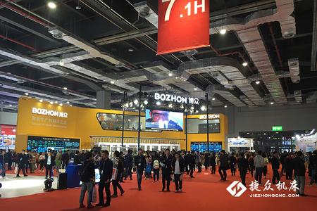 上海工业博览会-玉环捷众机床有限公司<摄>